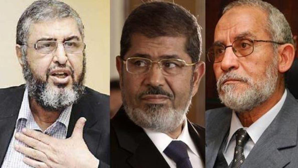 Shater, Mursi, Badie (Al Arabiya)