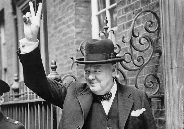Sir Winston Leonard Spencer-Churchill. (photo credit:Wikimedia Commons)