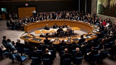 مجلس الأمن يعقد اجتماعا طارئا حول أوكرانيا