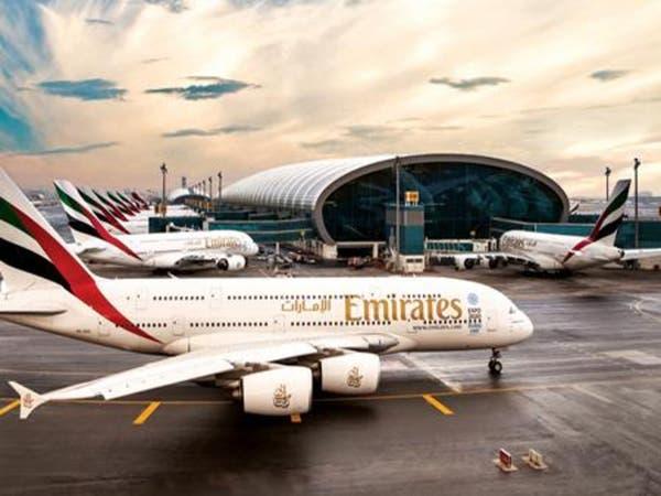 """""""خرائط المطار"""".. خاصية جديدة لعملاء طيران الإمارات"""