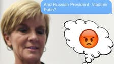 Australia FM uses red-faced emoji to describe Putin