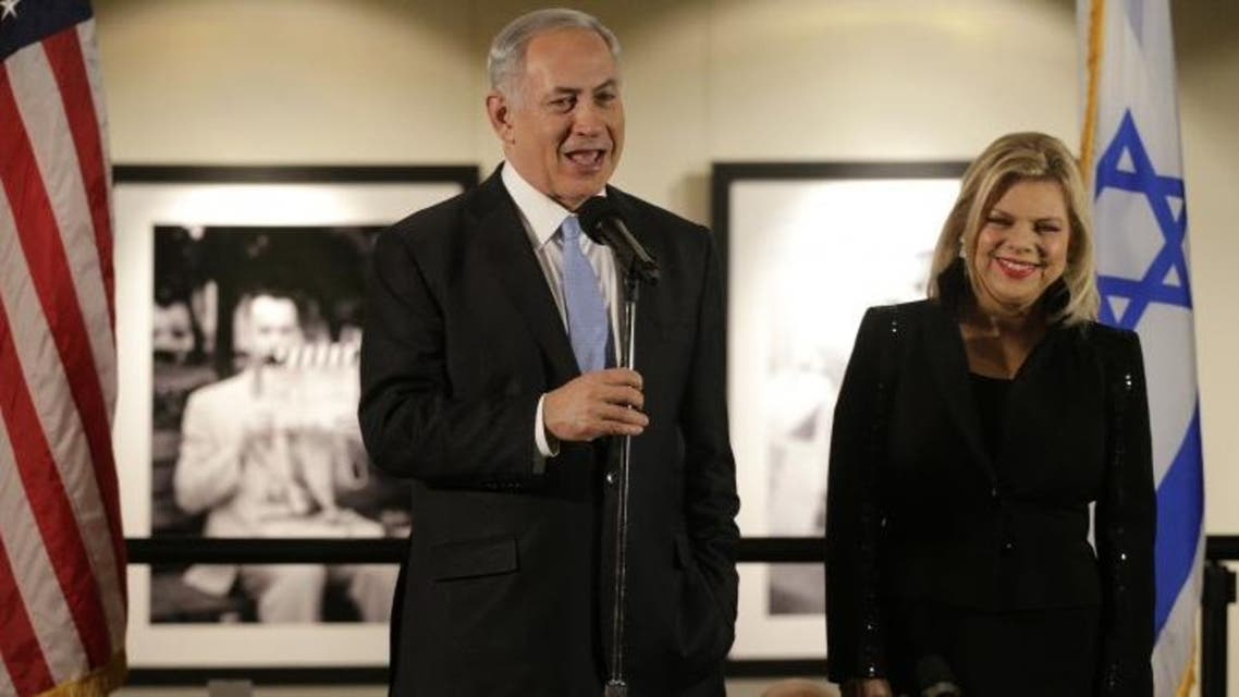 Watchdog criticises Israeli PM's spending of taxpayers' money on furniture, food and gardening at his private home. (File photo: AP)