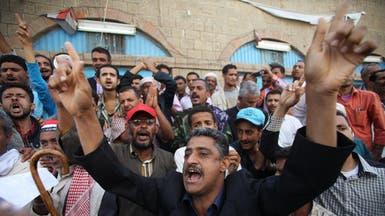 اليمن.. الحوثيون يصدون المتظاهرين بالدهس والخطف