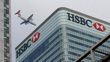 UK journalist's resignation after HSBC leaks makes waves