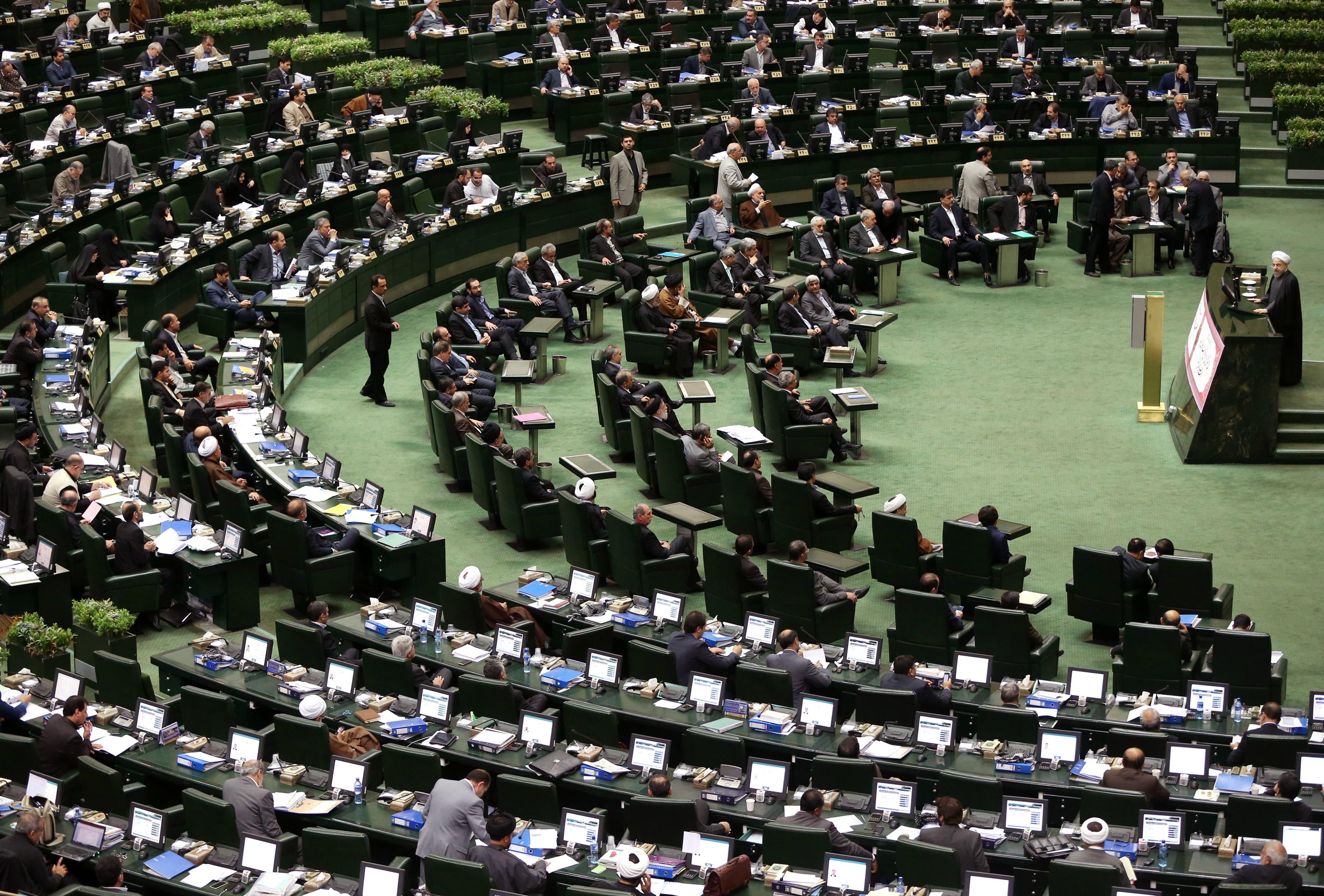 Iran parliament AP