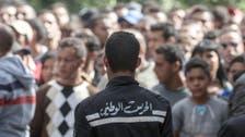 Four Tunisian police killed in 'terrorist' attack