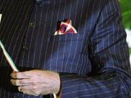 رئيس وزراء الهند يطرح في المزاد حلة بخيوط مذهبة