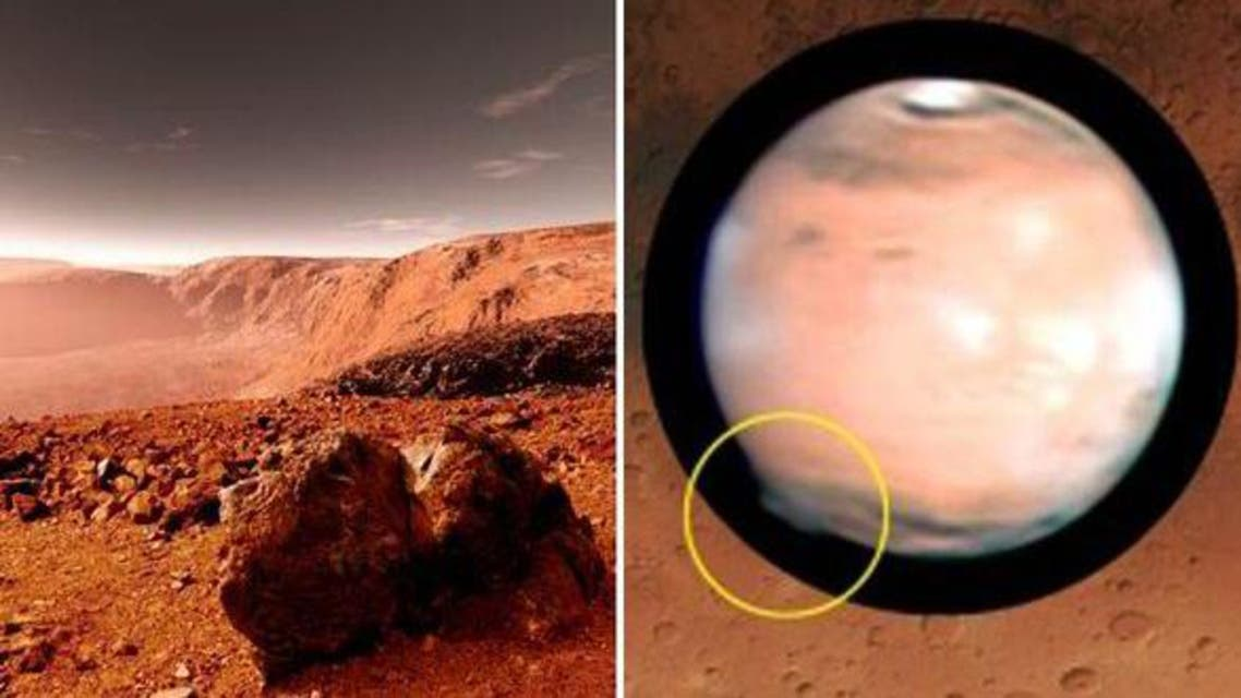 A picture of the mysterious Mars haze. (Courtesy: GRUPO DE CIENCIAS PLANETARIAS)