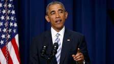 اسرائیل کمزور ہوا تو یہ میری صدارت کی ناکامی ہوگی: اوباما
