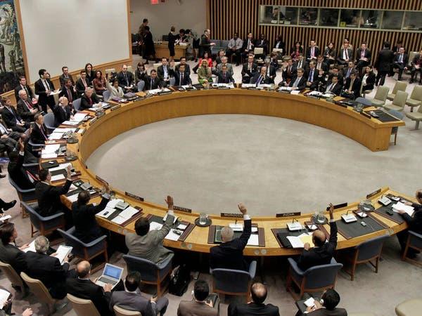 مجلس الأمن يعلق قراره حول طلب ليبيا تسليح الجيش