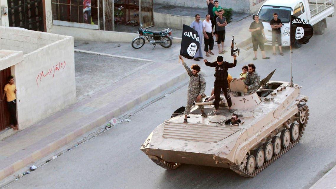 داعش الرقة