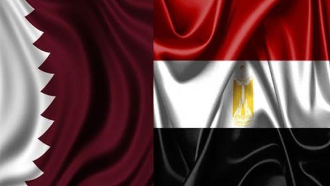 مصر - قطر 3