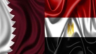 عملا بالمثل.. مصر تمنع دخول القطريين لأراضيها بسبب كورونا