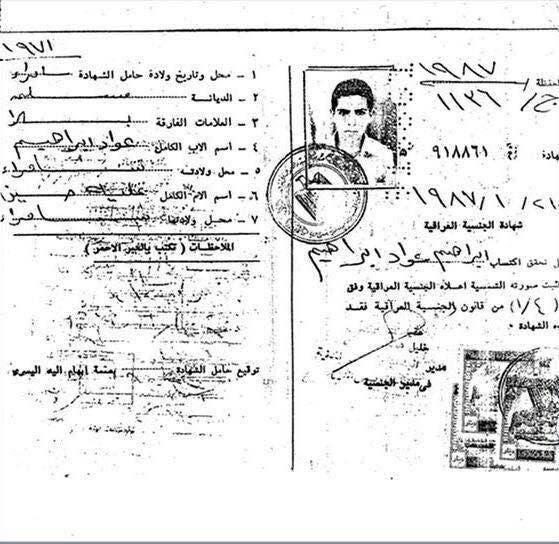 Baghdadi 3