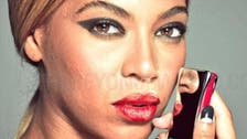 Unretouched photos of Beyonce go viral