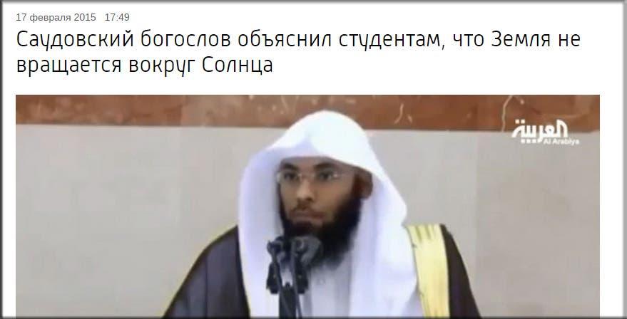 موقع روسي