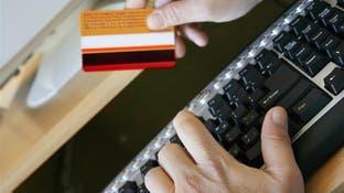 كم ينفق الفرد في الإمارات على التجارة الإلكترونية سنوياً؟