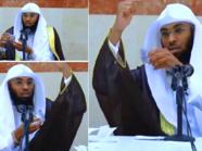 العبارة التي قالها داعية سعودي وانشغل بها العالم