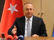 جاويش أوغلو: لن نسمح بتأخر اتفاق المنطقة الآمنة في سوريا