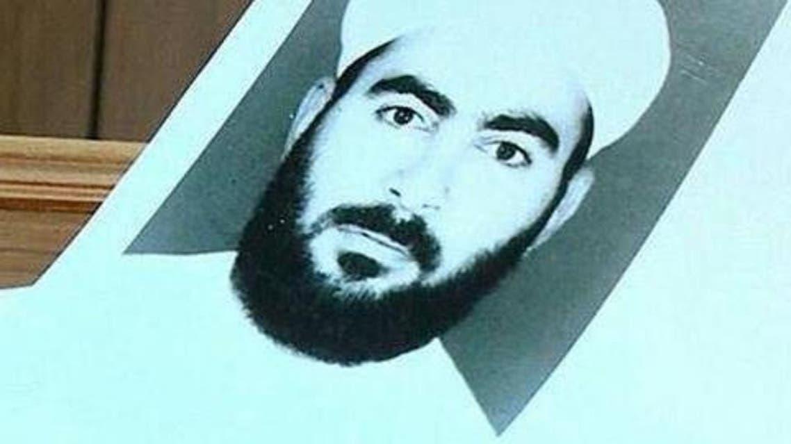 Baghdadi 1