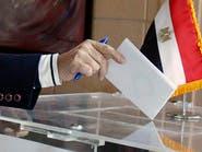 تعرف على دوائر في القاهرة شهدت ظاهرة شراء الأصوات