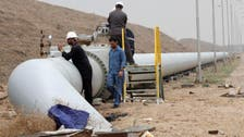 Iraq's southern oil exports fall far below target