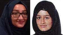 Police hunt for 'ISIS-bound' London girls