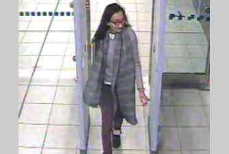 Kadiza Sultana, 16, at Gatwick airport. (Photo coutresy: Metropolitican Police)