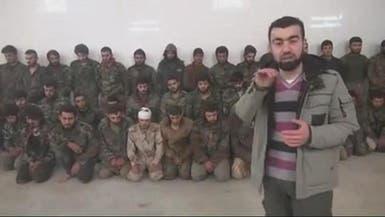 أسرى من حزب الله خلال المعارك في ريف حلب الشمالي