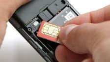 U.S., British spies hacked mobile SIM card keys: report