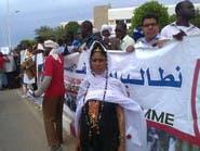 منظمات موريتانية تطالب بالإفراج عن سجناء الرأي
