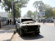 6 قتلى في تفجير حافلة تابعة للأمم المتحدة في الصومال