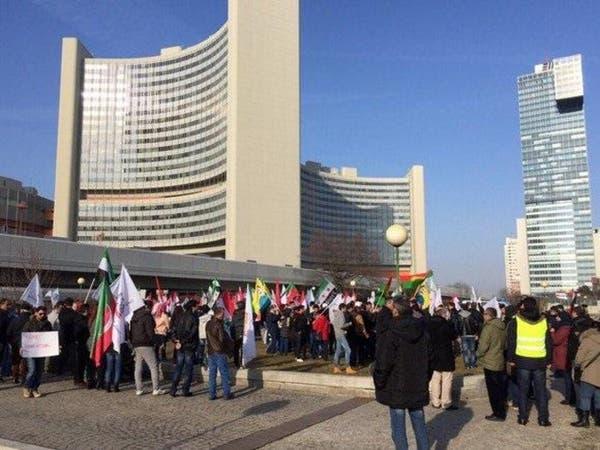 مظاهرات أهوازية أمام مقر الأمم المتحدة ضد إيران