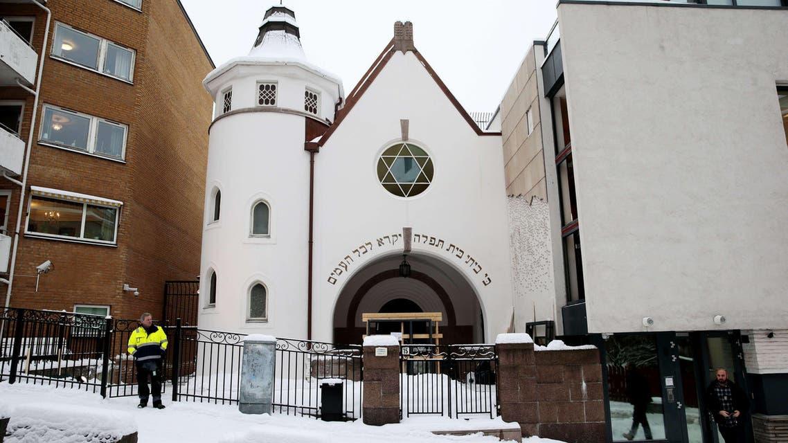 المعبد اليهودي في أوسلو - النرويج