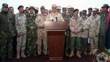 """اللواء حفتر: الجيش الليبي يقود """"حرباً مقدسة"""""""