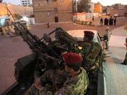 اجتماع وزاري في قصر الرئاسة بصنعاء بضغط من الحوثيين