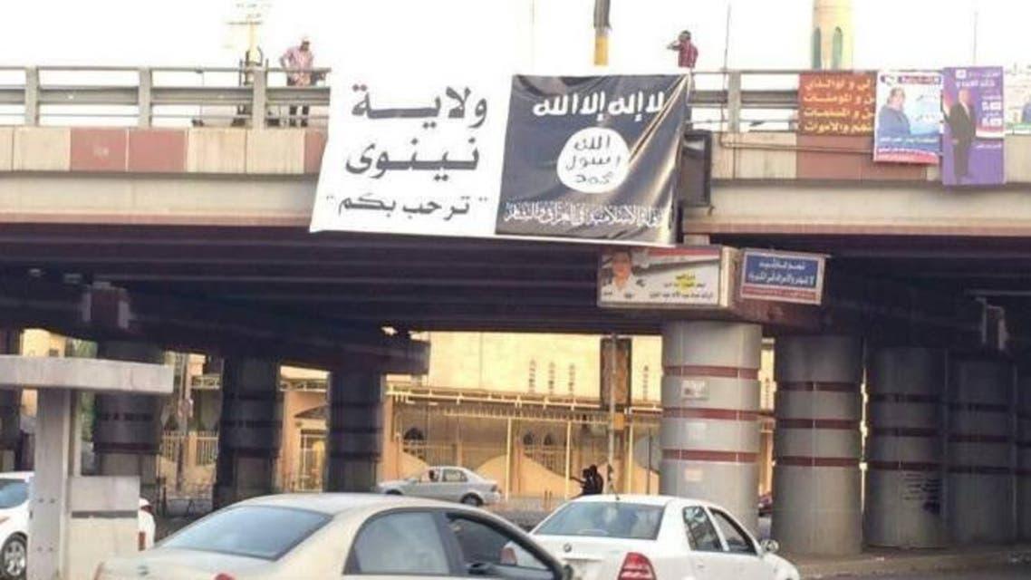 مظاهر سيطرة داعش في الموصل