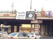 مجزرة داعشية.. إعدام 232 مدنياً في نينوى