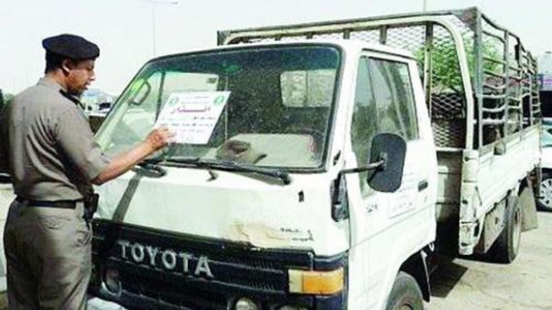 Residents are, as a result, calling on the authorities to remove the cars or call owners to take responsibility. (Photo courtesy: Saudi Gazette)