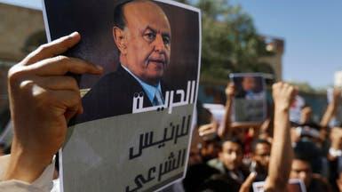 هادي يغادر صنعاء ويصل عدن.. والحوثيون ينهبون قصره