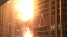 Fire rips through Dubai Torch skyscraper