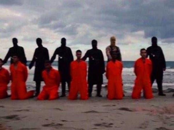 داعش نحر المصريين.. ولكن الفيديو به شك