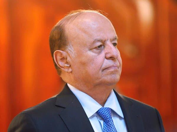 هادي يتراجع رسمياً عن استقالته ليمارس مهامه من عدن