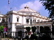 لأول مرة.. البرلمان يتواصل مع المصريين عبر الواتساب