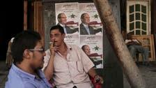Egypt raises cigarette tax
