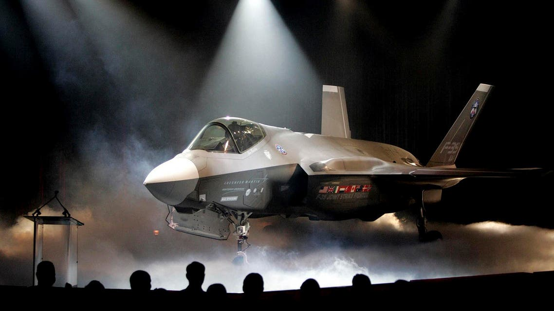 F-35 AP Lockheed Martin