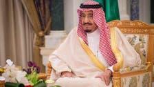Saudi king: 'terrorism fueled international opinion against Islam'