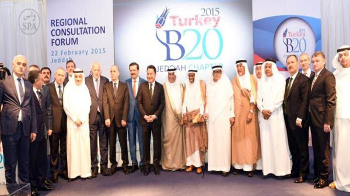 اجتماع ممثلي العشرين في جدة