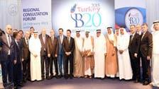 السعودية تؤكد دعم مجموعة العشرين جهود تعافي الاقتصاد