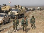 استجابة لأنقرة.. تغيير اسم القوات الكردية في شمال سوريا